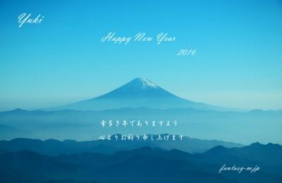 年賀状 2016