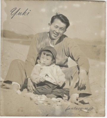 父と私 鹿児島日置の砂浜にて